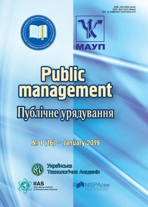 Public-administration-1-16