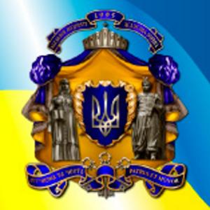Національній академії державного управління