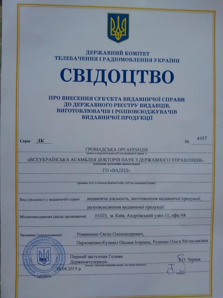 Certificate-Publishing-Case