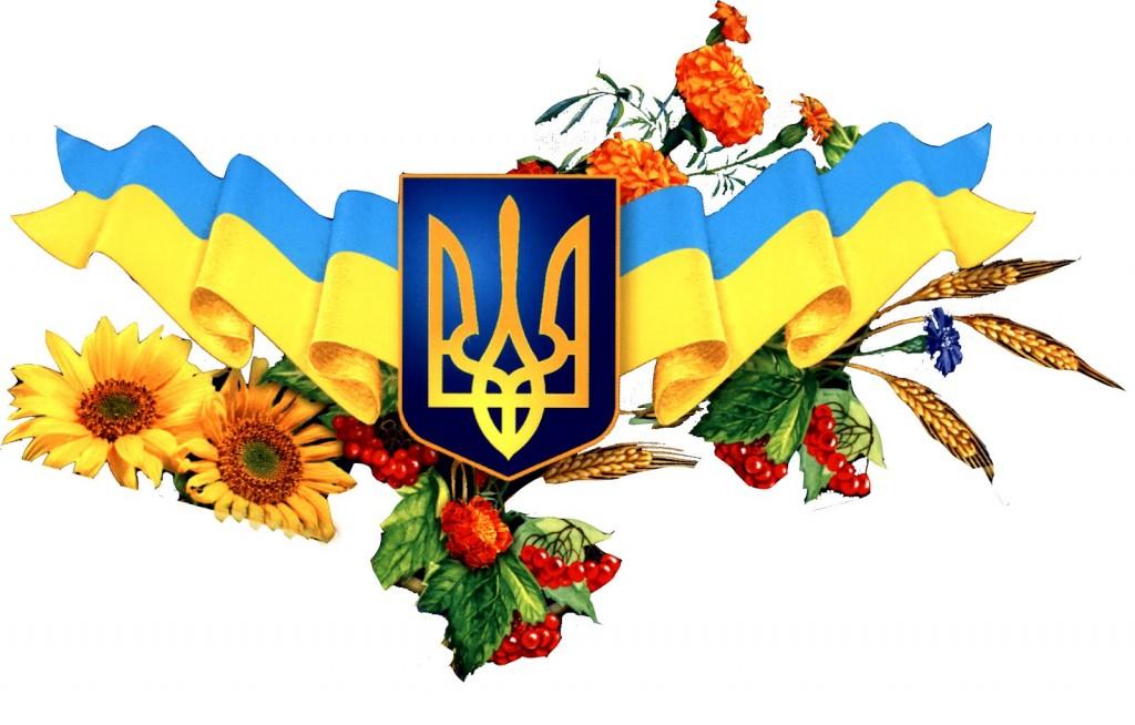 http://vadnd.org.ua/app/uploads/2016/08/den-1024x654.jpg