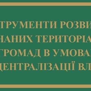 750_300_4565