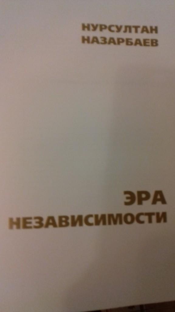 Пархоменко_3