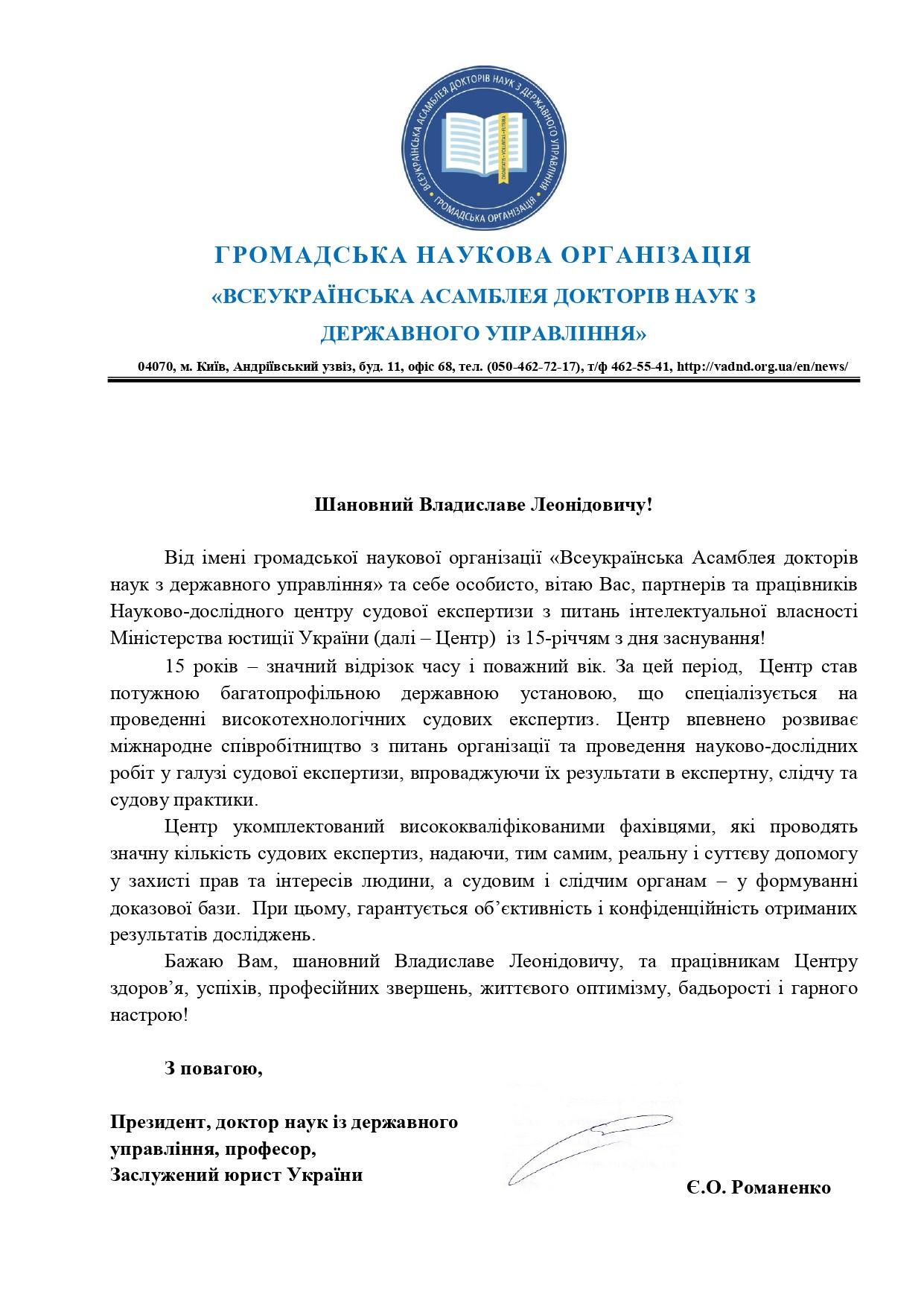 Congratulation_letter