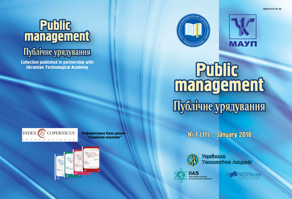 Public-administration-1-11
