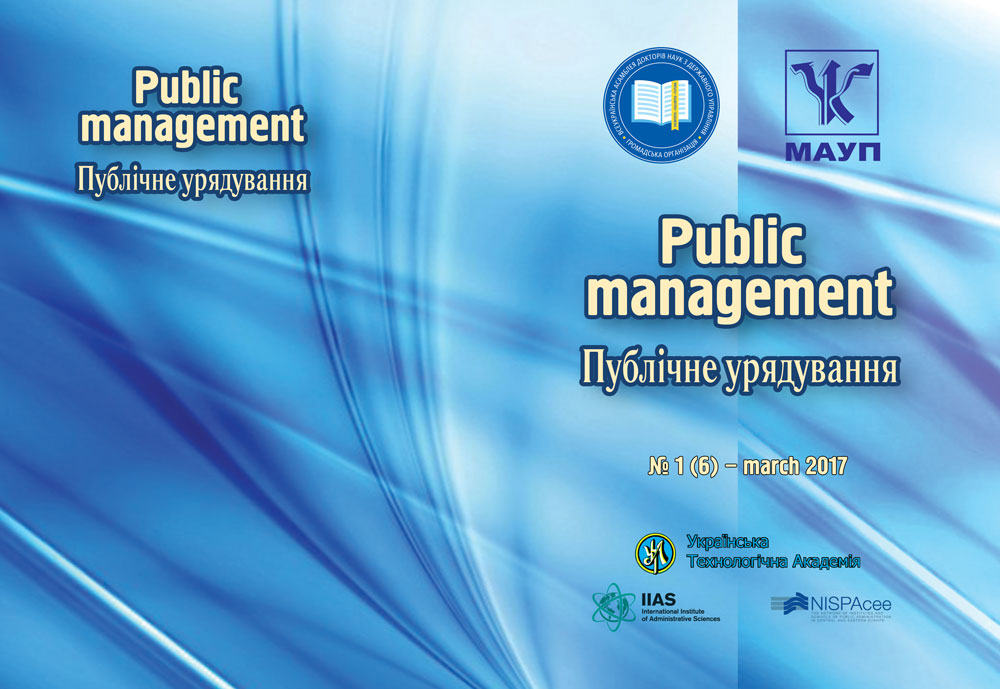 Public-administration-1-6