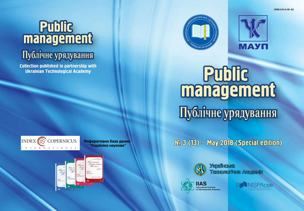 Public-administration-3-13