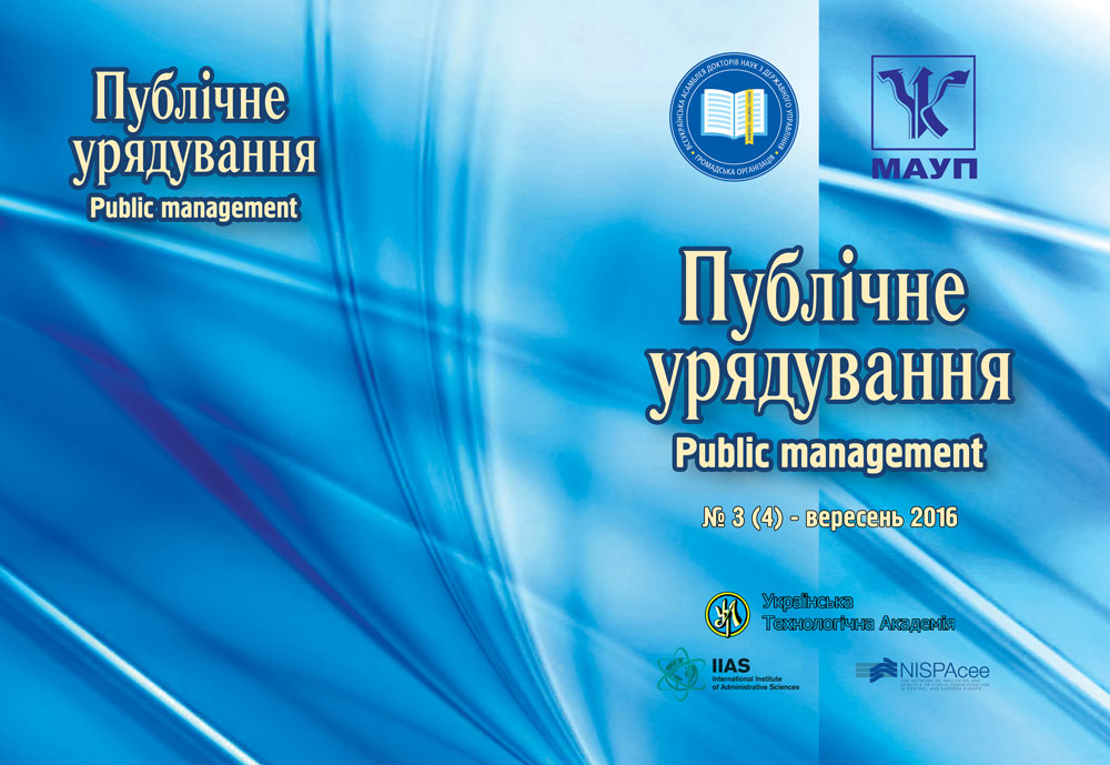 Public-administration-3-4