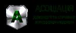 Асоціація допомоги та сприяння економічним ініціативам