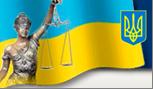 Вищий адміністративний суд України