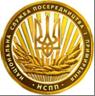 Національна служба посередництва і примирення