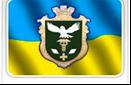Слов'янська міська рада Донецької області