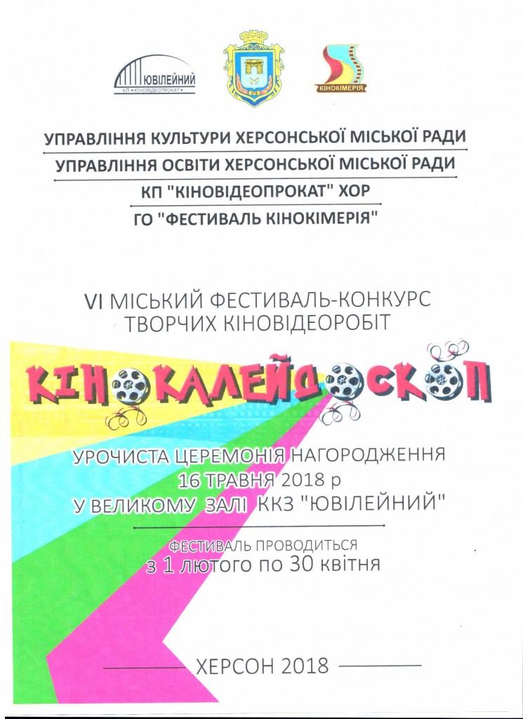 1_(1)